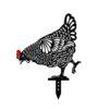Garten-Stecker, Huhn oder Hühnerschar (25cm, 5 Modelle) Geschenk-Ideen | Heim- und Garten-Deko 12